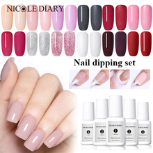 NICOLE DIARY Dipping Nail Powder System Set Acrylic Base Top Gel Coat Activator Brush Saver Without Lamp