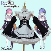 Re Zero Ram And Rem Cosplay Gothic Sweet Lolita Dress Plus Size Sexy French Maid Japanese