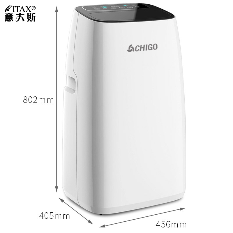 Mobile Air Conditioning Home Office 1.5 Cooling Dehumidification  Conditioner S-X-1108A