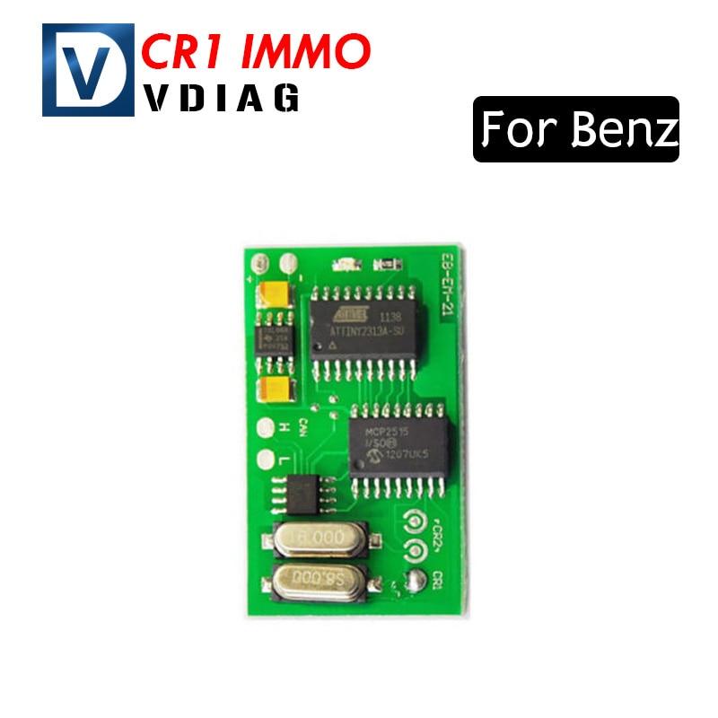 эмулятор на иммобилайзер мерседес w124