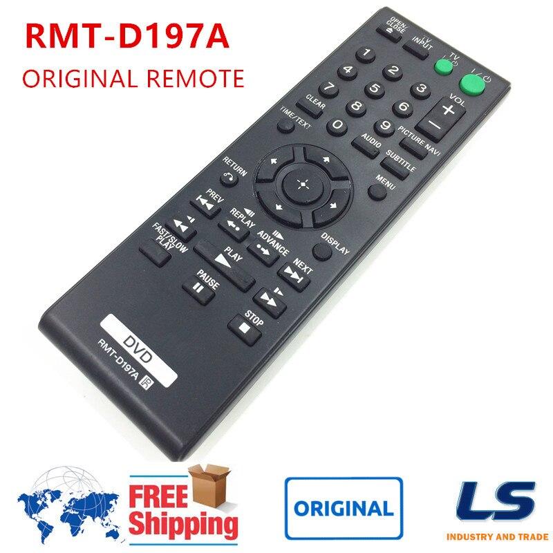 Цена DVP-SR120