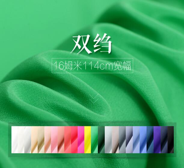 Фото 100% Pure Muberry Satin Soft Solid Color Silk Crepe Silk fabric Dressmaking Clothes Skirt Shirt Making Materials 5 Yards H860