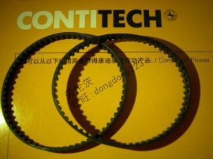 T teeth Industrial Rubber /PU timing belt MXL (Pitch= 2.032mm) mxl best rubber timing belt factory price