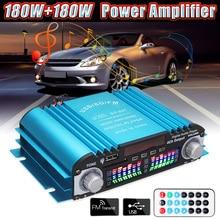 KROAK 360 Вт DC 12 В цифровой аудио стерео усилитель 4CH USB SD FM+ пульт дистанционного управления мини автомобильный аудио усилитель мощности