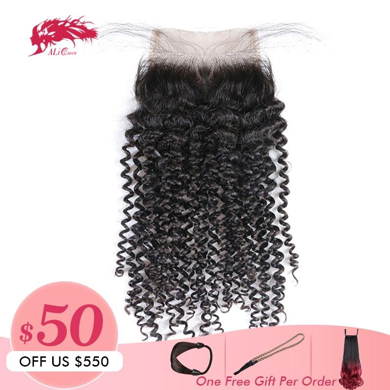 Ali Queen Hair Products Kinky Curly Brazilian Virgin Hair 10 to 20 100 Human Hair Free