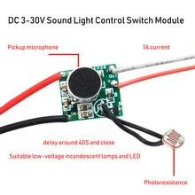 Sensor de Control de luz y sonido CC de bajo voltaje, controlador LED DC 3V 30V, 5V, 6V, 12V, 24V, módulo de interruptor de voz fotosensible, bricolaje
