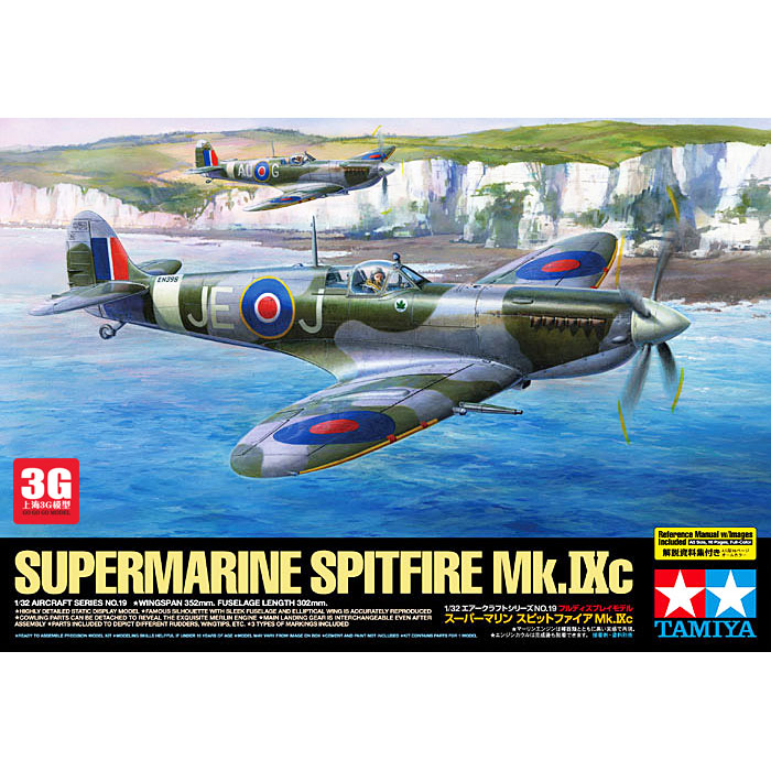 1/32 British Spitfire Mk.IXc Aircraft Model 60319 1 400 jinair 777 200er hogan korea kim aircraft model