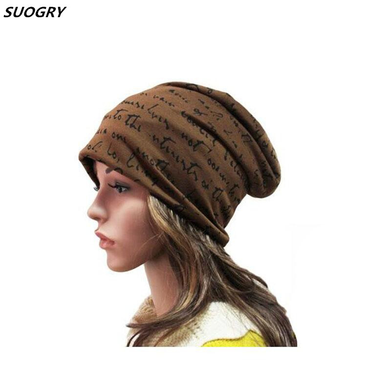 SUOGRY Winter Male Caps Female Letter   Beanie   Knitted Cap   Skullies     Beanies   Hip Hop Stocking Hat For Men Women Bonnet Gorro Touca