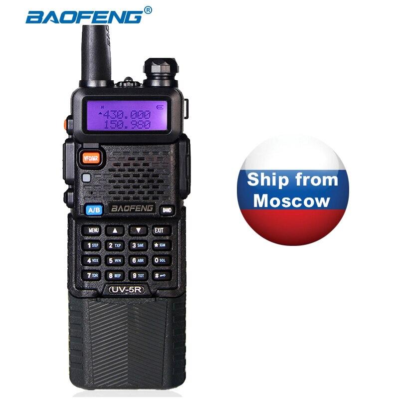 Baofeng UV-5R 3800mAh CB Radio Dual Band рацыі Радыё Макс 5 Вт Радыё перадатчык Ham Radio uv5r Двухбаковы прыёмнік Raido hf