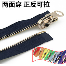 #5 Gold Long Seperating Metal Zipper for Jacket Coat Leather Bag Single Open Double-sided Rotary Slider Sewing Accessories цена
