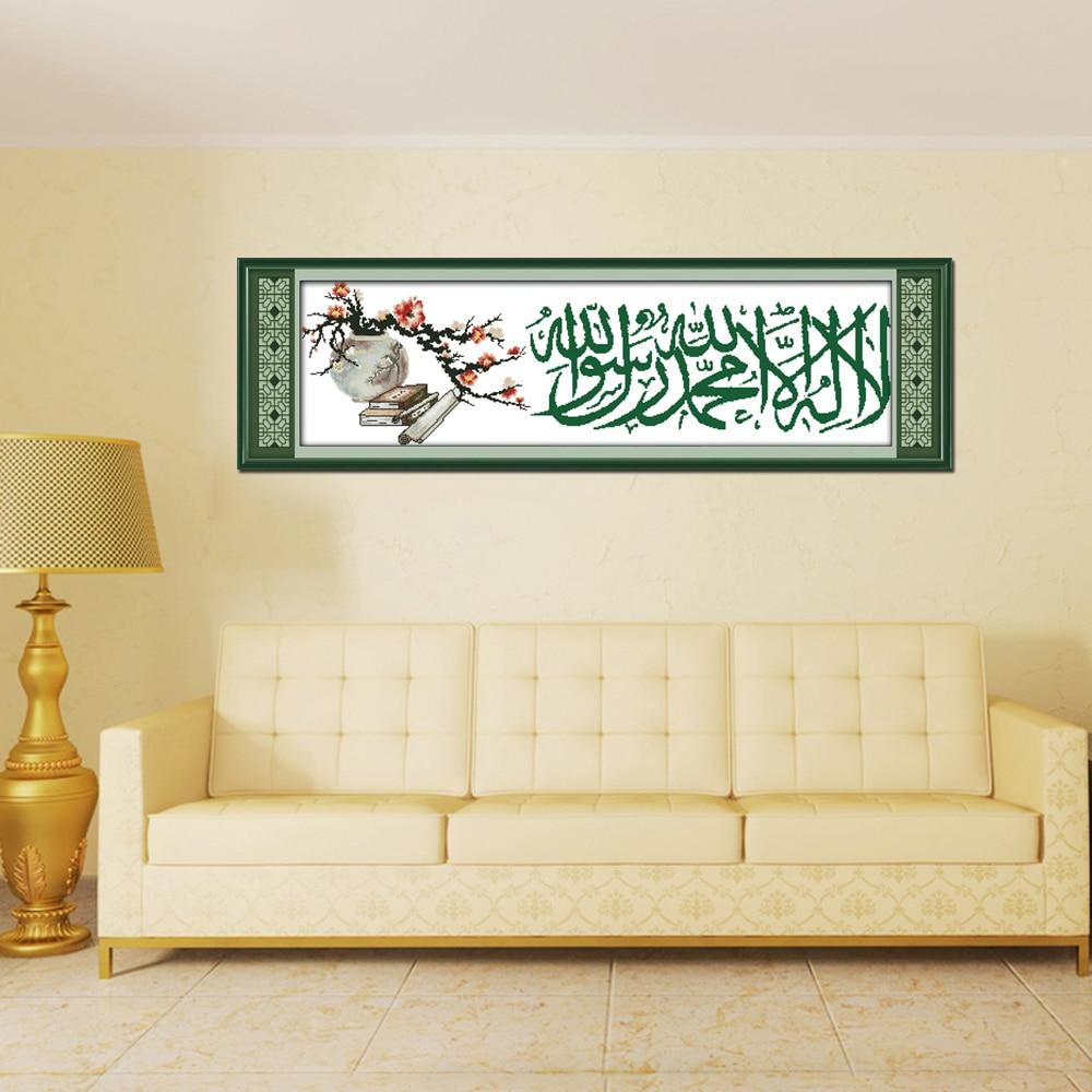 Alegría Domingo estilo musulmán (plum flor) mano técnicas de bordado ...