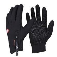 Обновление Сенсорный экран для верховой езды, Перчатки для мотоциклистов Для мужчин Для женщин ребенок Верховая Ездовые перчатки Размер s/m/l/XL/XXL, цвет черный, розовый