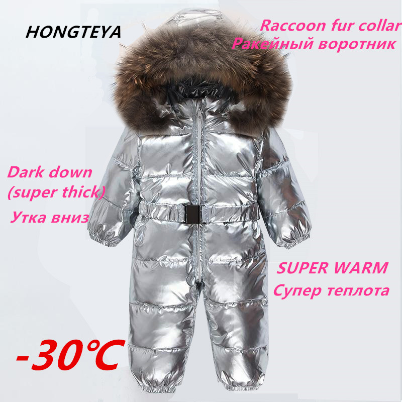 Baby cool jumpsuit winter Rompers duck down baby girl rompers hooded children warm winter jumpsuit infant boy snowsuit overalls baby down hooded jackets for newborns girl boy snowsuit warm overalls outerwear infant kids winter rompers clothing jumpsuit set