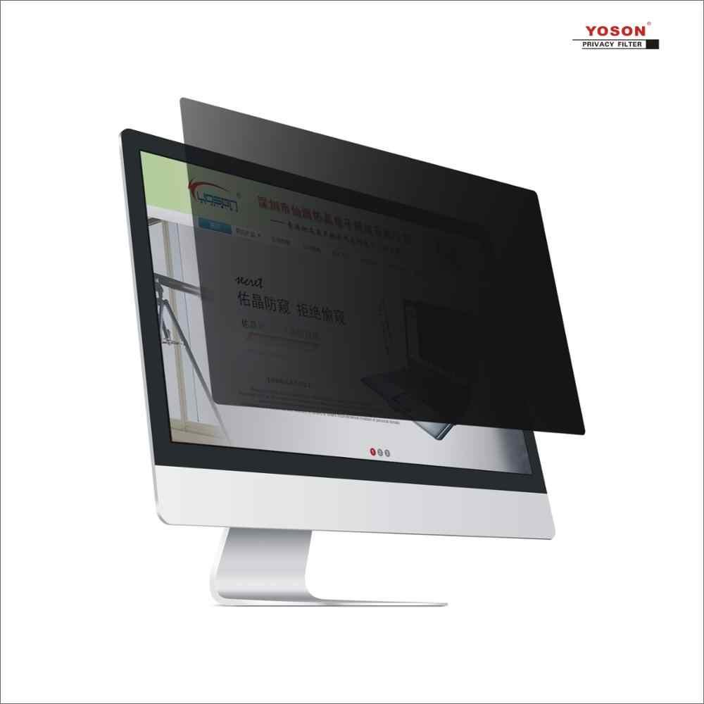 YOSON 30 אינץ מסך רחב 16:10 LCD צג מסך פרטיות מסנן/אנטי פיפ סרט/אנטי השתקפות סרט