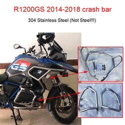 Pour BMW R1200GS 2018 supérieur et inférieur moto moteur cadre protecteur Crash Bars gardes autoroute argent 2014 2015 2016 2017