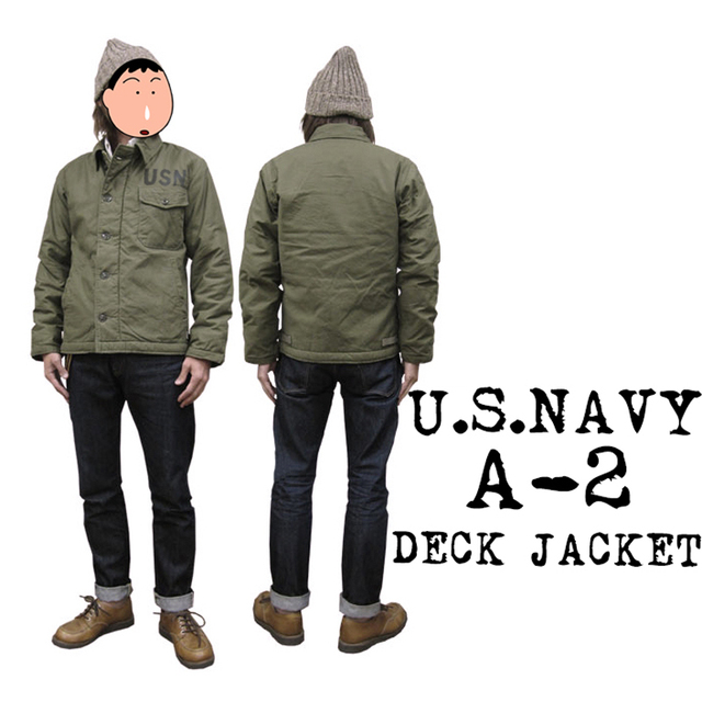 43d1ffdd4e 2018 USN A-2/A2 Navy Deck Jacket Wet Weather Parka WW2 Deck Suit Military  US Army Mens Lamb Velvet Jackets N-1 Vintage Coat