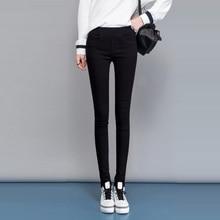 Pantalon Mujer Harajuku Spodnie Broeken Calca Feminina Roupas Streetwear Mulheres Inverno Cintura Alta Calças Lápis Calças compridas