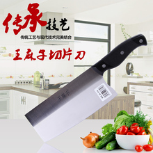 Free Shipping WMZ Stainless Steel Kitchen Chef Slicing Meat Vegetable Fish Knife Household Cutting Knives Multi-purpose Knives