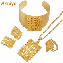 Anniyo New Ethiopian Gold Color sets Pendant Necklaces Clip Earrings Bangle Ring Habesha Jewelry Eritrean Wedding Gifts #103106