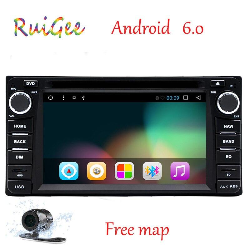 2 Din Android 7.1 Car DVD radio Player 6.2 Universal Autoradio GPS Navigation Free map for Toyota Corolla car multimedia