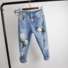 Summer 3D Pattern Ripped Jeans For Women High Waist Bird Cartoon Sequins Denim Pants Female Calf Length Capris Jeans