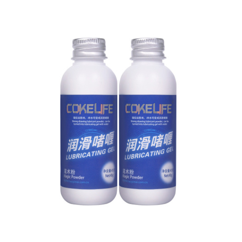 2pcs COKELIFE Solid Powder Sex Lubricant Water Base Mixed Using With Hot Water Oil for Vaginal Breast Anal Sex Lubrication 45g2pcs COKELIFE Solid Powder Sex Lubricant Water Base Mixed Using With Hot Water Oil for Vaginal Breast Anal Sex Lubrication 45g