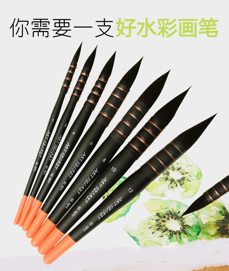 Cooperative Fine Pony & Squirral Hair Artist Brush High Quality Watercolor Art Paint Brush 65rpy Soft And Antislippery Paint Brushes Office & School Supplies