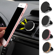Magnetic Holder Air Vent Mount Mobile Smartphone Stand Magnet Support Cell Cellphone Telephone Desk Tablet GPS Car Phone Holder цена
