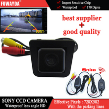 FUWAYDA Wireless SONYCCD Chip Car Rear View Reverse With Guide Line CAMERA FOR Mercedes-Benz S-Class GLK300 GLK350 WATERPROOF HD