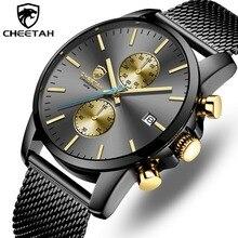 CHEETAH erkekler İzle en lüks marka erkek moda kuvars saatler paslanmaz çelik su geçirmez Chronograph saat Relogio Masculino
