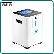 COXTOD Oxygen Making Machine Portable Oxygen Generator Household the Elder Oxygen Machine with Atomization