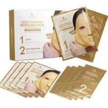 5pcs  SHANGPREE Gold Premium Modeling Mask Peel Off Gel Facial Mask