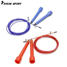 Special speed long jump rope professional quality goods  athletic competition pattern