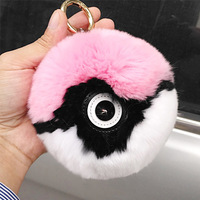 1Pcs Cute Big Eyes Puff Ball KeyChains KeyChains Kids Womens Personalised Rings Android KeyChains Car Bag