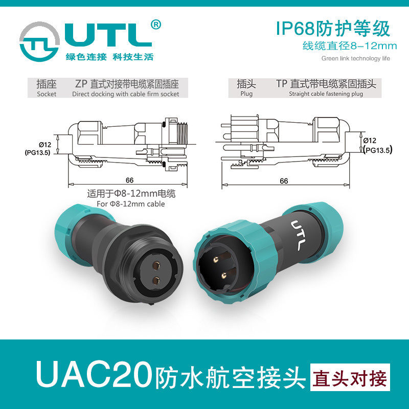 Waterproof Connector Aviation Male Female 20mm diameter 2 3 4 5 6 7 9 10 pin Sealed IP68 Junction Boxes Plug Socket in Connectors from Lights Lighting