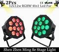 2pcs/lots 12w led  lamp beads 12x12W led Par lights RGBW 4in1 flat par led dmx512 disco lights professional stage dj equipment