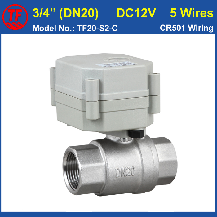 Stainless Steel 3/4'' Electric Shut Off Valve TF20-S2-C DC12V 5 Wires DN20 Full Port  Actuated Valve With Signal Feedback tf20 s2 c high quality electric shut off valve dc12v 2 wire 3 4 full bore stainless steel 304 electric water valve metal gear