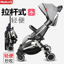 Baby stroller portable can lie down with four-wheel shock absorber stroller folding high view baby cart