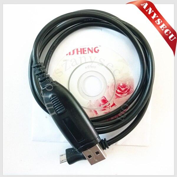1 х Программирования и Зарядки Usb-кабель ДЛЯ BAOJIE BJ-03 BJ03