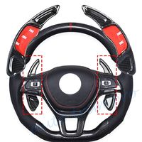 DSG Steering Wheel Shift Gear Paddle Shifter Extension Cover Fit For VW Scirocco GTS Golf7 R/R Line Polo GTI Accessories