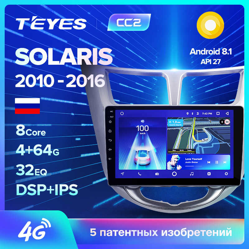 TEYES CC2 For Hyundai Solaris 1 2010-2016 Car Radio Multimedia Video Player Navigation GPS Android 8.1 No 2din 2 din dvd