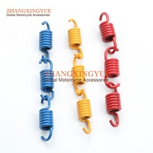 3 Sets 1K1 5K 2K Chinese Scooter Performance Clutch Springs for GY6 150cc 157QMJ 125cc