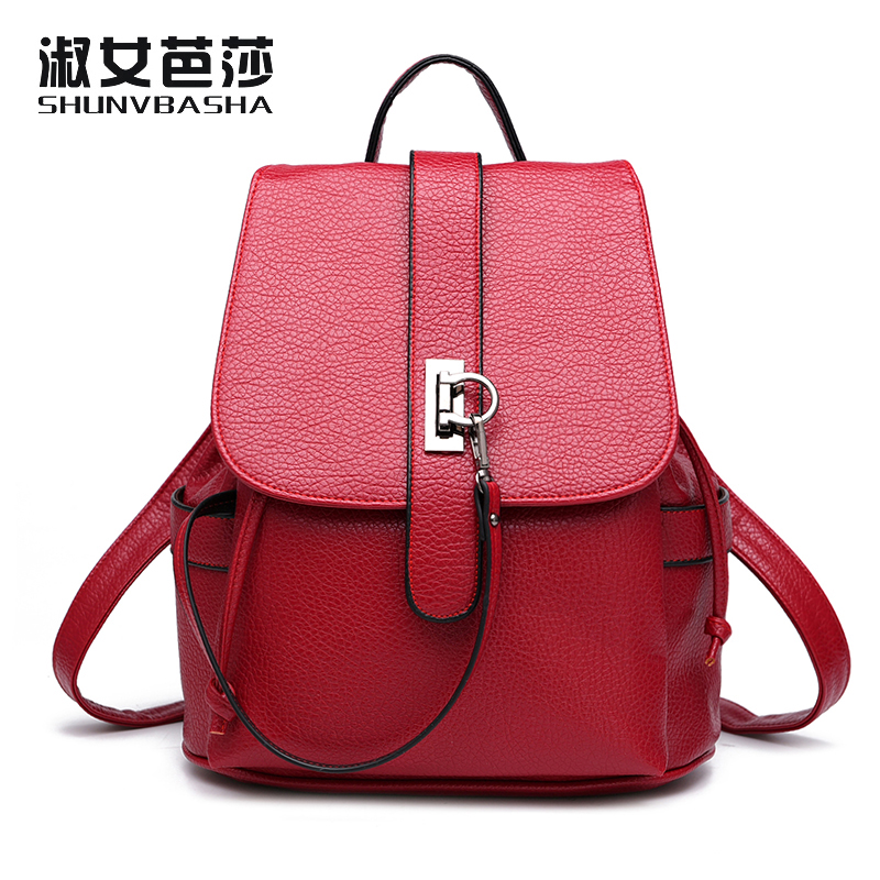 2017 Fashion Backpack Women Female PU Leather Shoulder Travel Bag For School Student Teenage Girl Mochila Escolar Back Pack Bag# 2017 fashion women waterproof oxford backpack famous designers brand shoulder bag leisure backpack for girl and college student