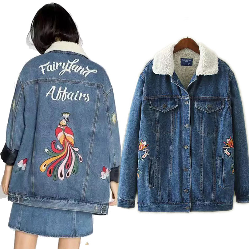 Winter Women Denim Jackets 2017 Za Style Vintage Embroidery Oversize Bodyfriend Jean Coats Female Lamb Thicken
