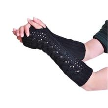 Lady Girl Stretch Weave Knit Arm Warmer (Black)