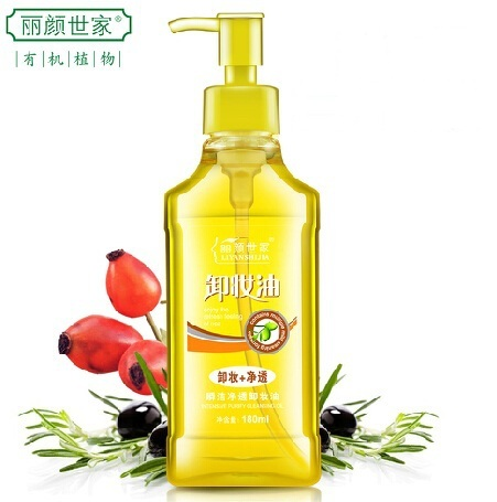 Intensive Purify Olive Cleansing Oil Makeup Remover Deep Clean Cleansing Water Eyes Lips Face Mild Clean Large 180ML B/05057