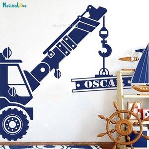 Персонализированные Имя строительный кран грузовик настенные стикеры наклейки автомобиля виниловое искусство детская комната, съемный фо...