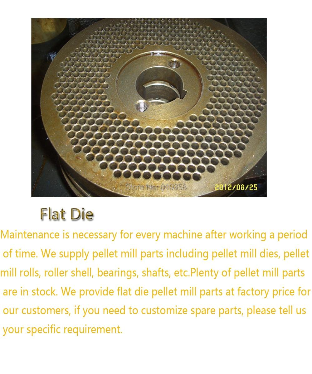 Cheap pellet machine