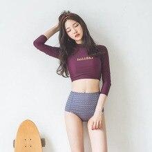 Wholesale korean swimwear from