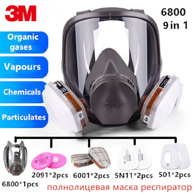 7/9 In 1 3M 6800 Painting Spray Gas Mask Organic Vapors Safety Respirator Full Facepiece Protection Welding Respirator
